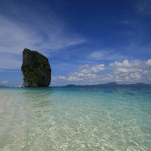 Head to Krabi's outer islands on this relaxing speedboat tour for a spot of island hopping and