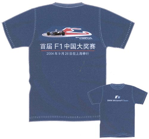 BMW Williams Chinese Grand Prix 2004 Ltd Ed T-Shirt