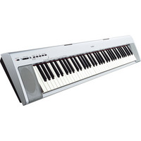 NP30S Portable Digital Piano Silver-