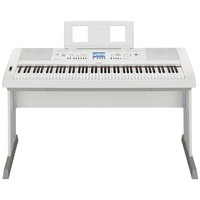 Portable Grand DGX650 Digital Piano White